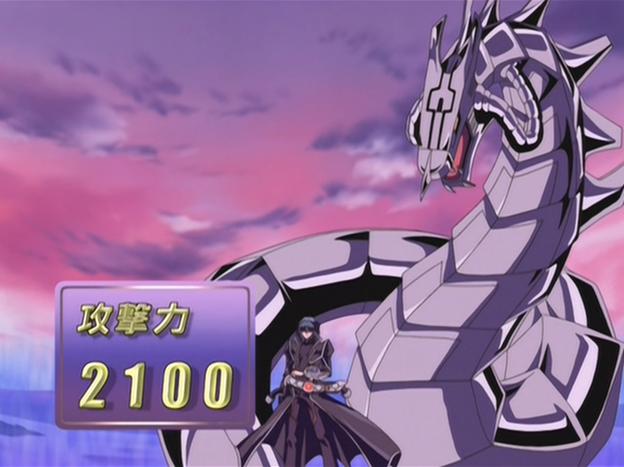 File:CyberDragon-JP-Anime-GX-NC.png