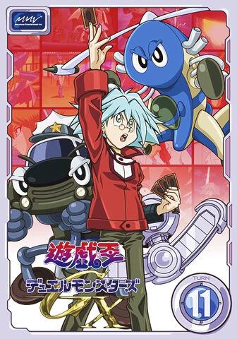 File:GX DVD 11.jpg