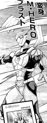 File:MaskedHEROBlast-JP-Manga-GX-NC.png