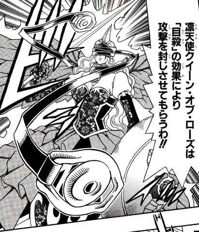 File:Mokusatsu-JP-Manga-5D-NC.png