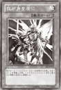 MyBodyasaShield-JP-Manga-DZ
