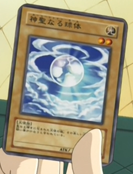 File:MysticalShineBall-JP-Anime-GX.png