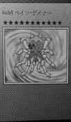 Number84PainGainer-JP-Manga-ZX