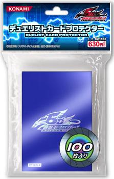 File:Sleeve-Logo-HolographicBlue-5D-JP.jpg