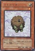 WingedKuriboh-GX1-JP-UR