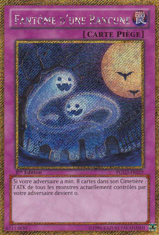 File:GhostofaGrudge-PGLD-FR-GScR-1E.png