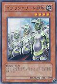 GoblinEliteAttackForce-CRV-JP-SR