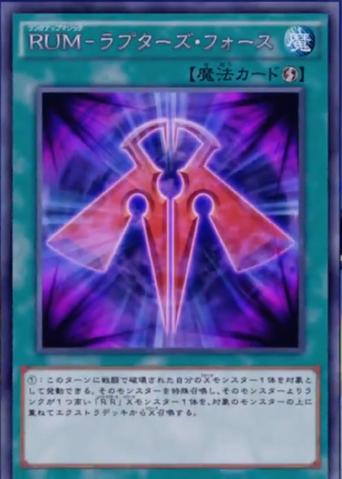 File:RankUpMagicRaptorsForce-JP-Anime-AV-2.png