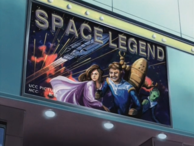File:Space Legend.png