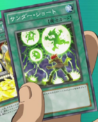 ThunderShort-JP-Anime-ZX