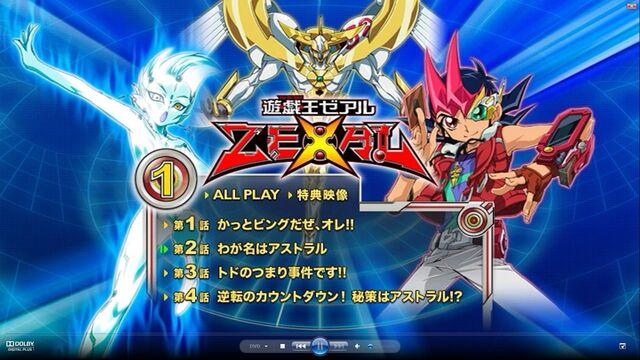 File:Yu-Gi-Oh!ZexalDuelBox1Menu.jpg