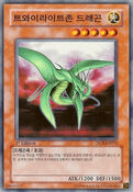 DifferentDimensionDragon-DCR-KR-SR-1E