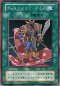 DimensionDice-JP-Anime-DM