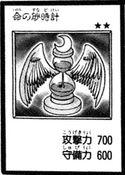 HourglassofLife-JP-Manga-R