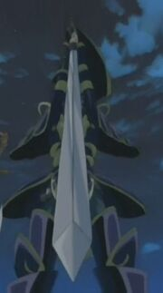 Sword of Divinity