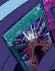 File:SynchroGift-JP-Anime-AV.png