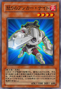 AnchorKnight-JP-Anime-GX