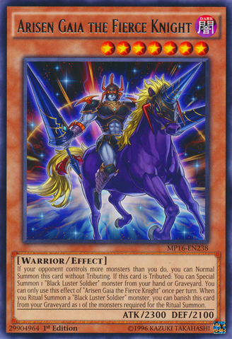 File:ArisenGaiatheFierceKnight-MP16-EN-R-1E.png