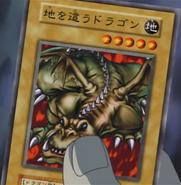 CrawlingDragon-JP-Anime-DM