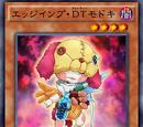 Episode Card Galleries:Yu-Gi-Oh! ARC-V - Episode 035 (JP)