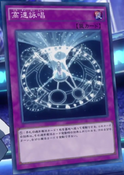 HighSpeedAria-JP-Anime-MOV3