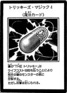 TrickysMagic4-JP-Manga-DM