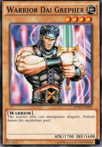 File:WarriorDaiGrepher-DEM2-EN-C-UE.png