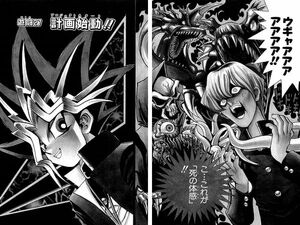 YuGiOh!Duel027