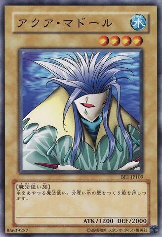 File:AquaMadoor-BE1-JP-C.jpg