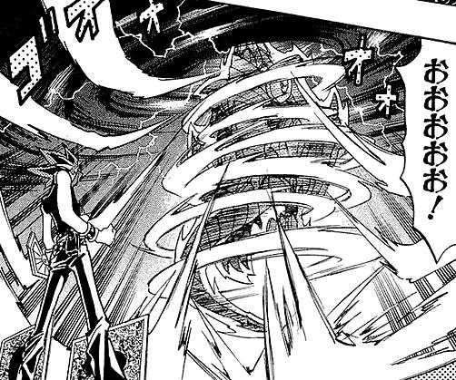 File:SoulTaker-JP-Manga-DM-NC.png