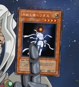 File:HeliosThePrimordialSun-JP-Anime-GX.png