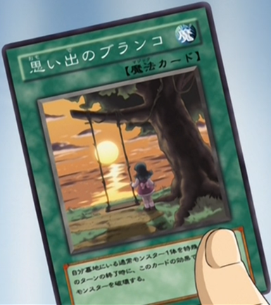 File:SwingofMemories-JP-Anime-GX-AA.png