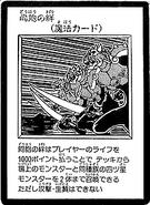TiesoftheBrethren-JP-Manga-DM