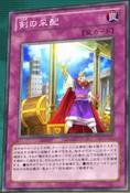 CommanderofSwords-JP-Anime-ZX