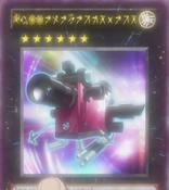 Number25ForceFocus-JP-Anime-ZX-Astral