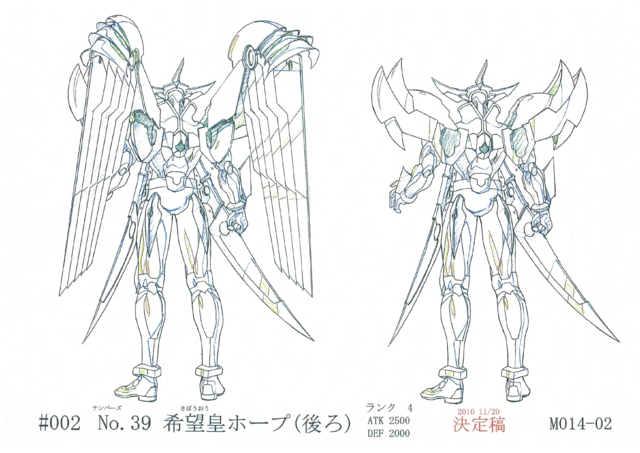 File:Number39Utopia-JP-Anime-ZX-ConceptArt-2.png