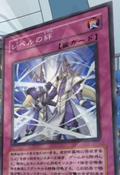 LevelBond-JP-Anime-GX