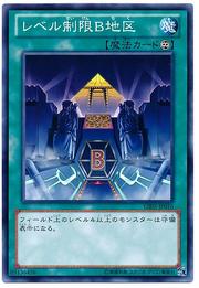 LevelLimitAreaB-GS05-JP-C