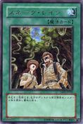 SnakeRain-TAEV-JP-R