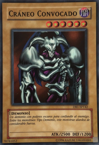 File:SummonedSkull-DB1-SP-SR-UE.png