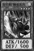 YosenjuKama1-JP-Manga-DY