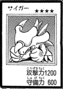 Saiga-JP-Manga-DM