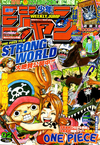 <i>Weekly Shōnen Jump</i> 2010, Issue 2