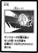 Hallucination-JP-Manga-GX