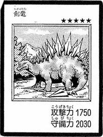 File:SwordArmofDragon-JP-Manga-DM.jpg