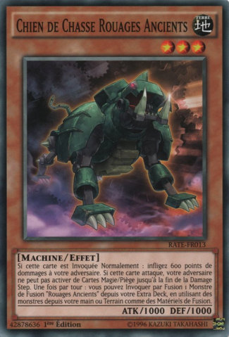 File:AncientGearHuntingHound-RATE-FR-C-1E.png