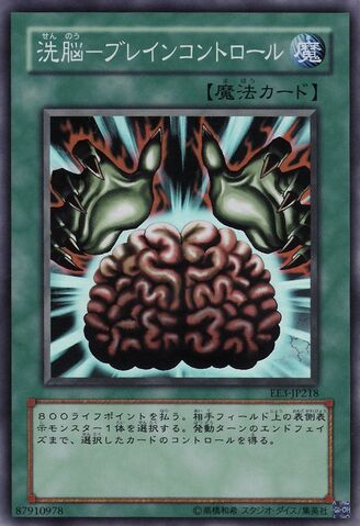 File:BrainControl-EE3-JP-SR.jpg