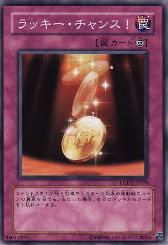 File:LuckyChance-LODT-JP-C.jpg