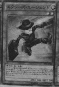 XyzAgent-JP-Manga-DZ
