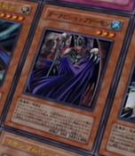 DarkbishopArchfiend-JP-Anime-DM